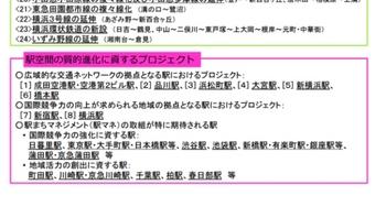 Screenshot_20170204-231850.jpg
