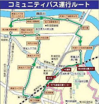 komibasu2.jpg